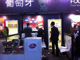 SIAL China - 13 a 15 de Maio