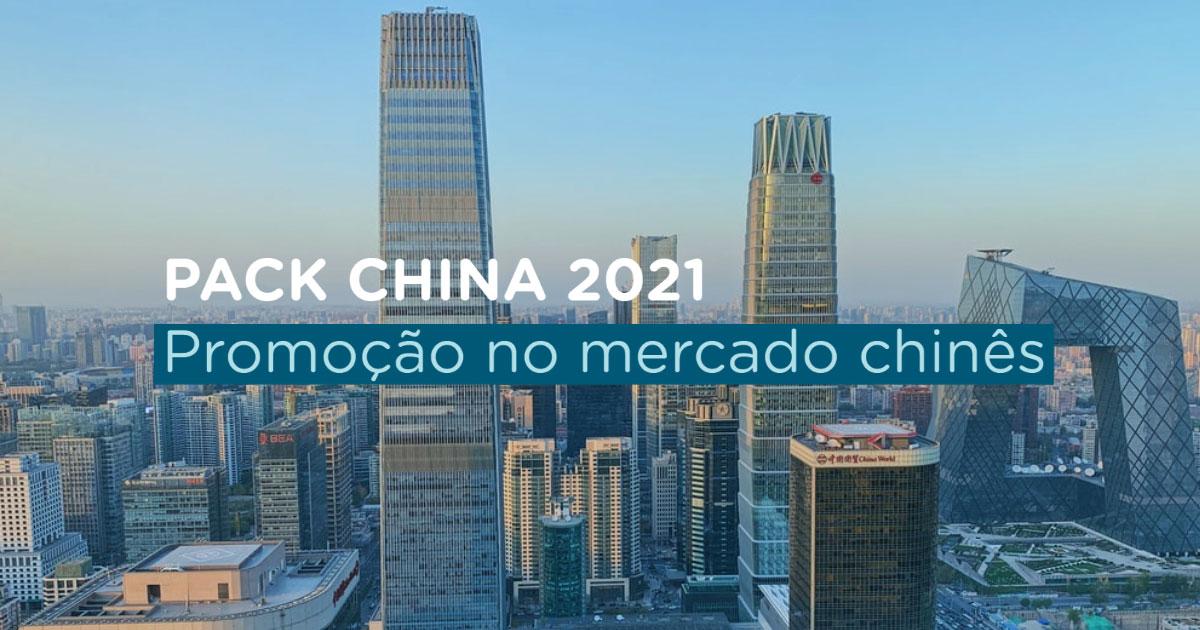 Promoção no mercado agroalimentar da China